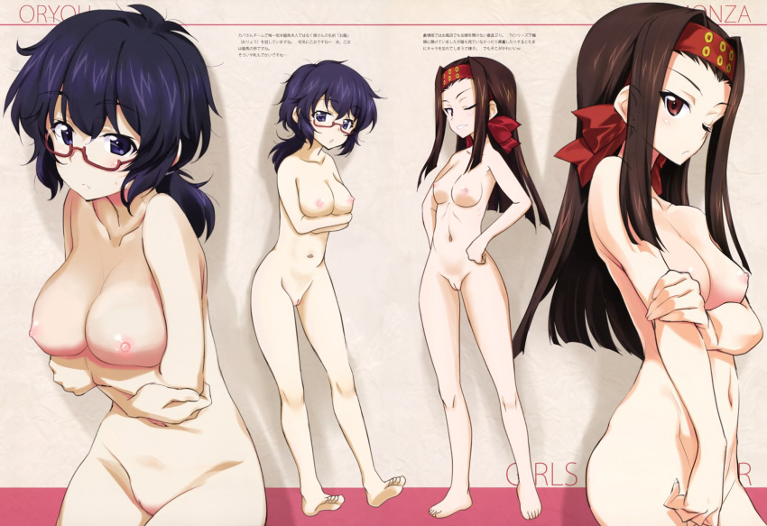 girl und panzer Wolf girl with you (the liru project)