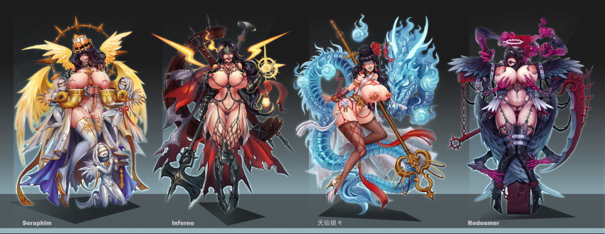 slam jam smough ornstein and Panty and stocking brief genderbend