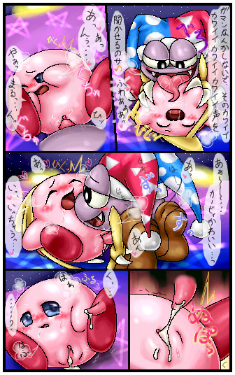 allies star kirby Mlp fanfiction spike and applejack